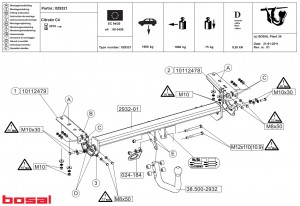 Фаркоп на Citroen C4 (Bosal 2635-A) 2011 - настоящее время