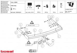 Фаркоп на Ford S-Max (Bosal 3960-A) 2006 - настоящее время