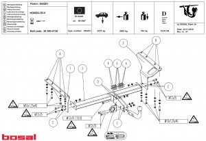Фаркоп на Honda CR-V (Bosal 5531-A) 2007 - 2012 г.
