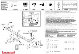 Фаркоп на Lacetti Хэтчбэк (Bosal 5250-A) 2004 - 2012