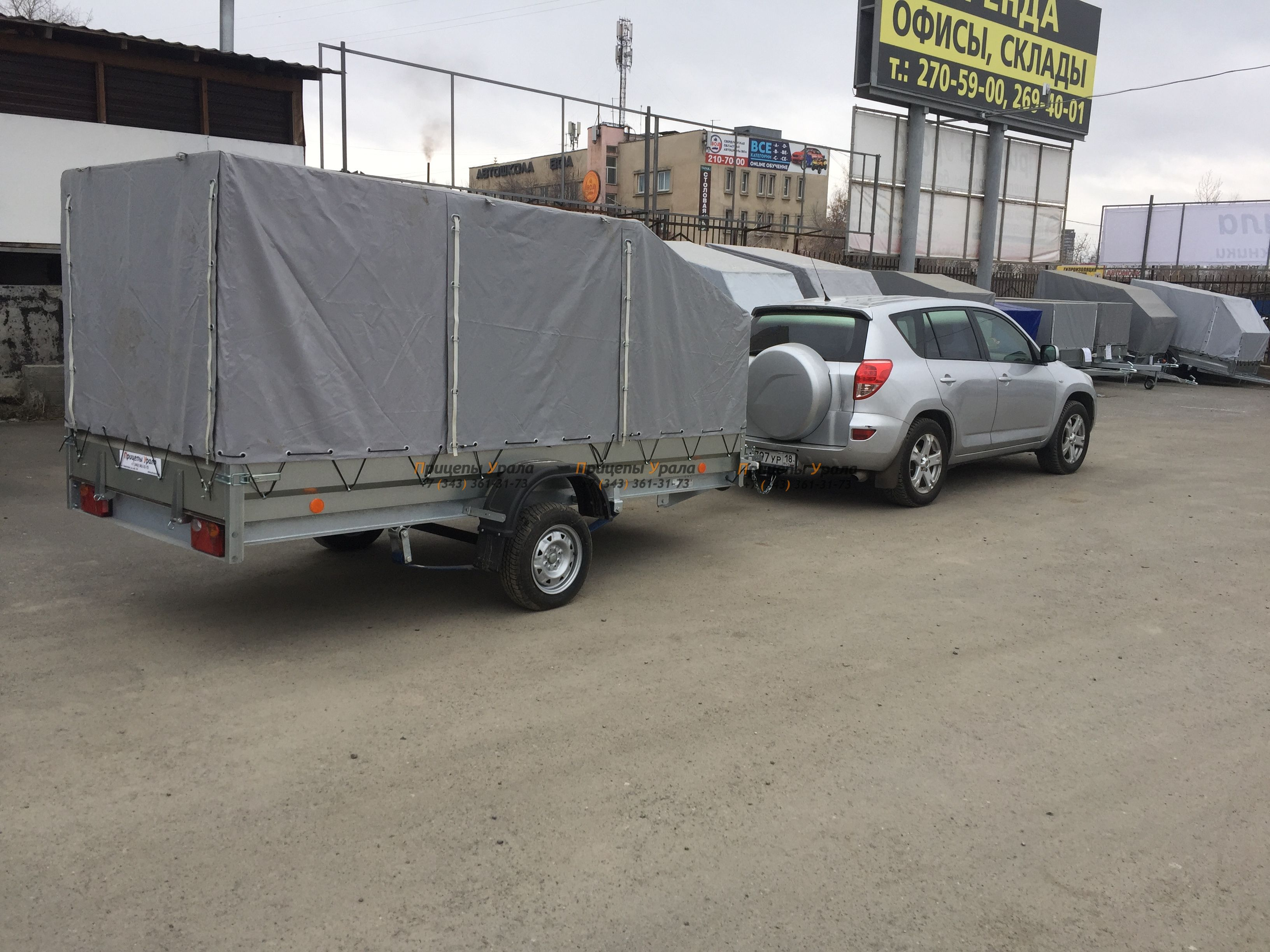 Прицеп Трейлер для перевозки Снегохода