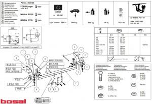 Фаркоп на Mazda BT-50 (Bosal 3958-F) 2006 - 2011