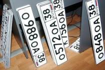 Регистрация прицепа в ГИБДД - основные моменты