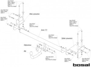 Фаркоп на Kia Cerato седан (2013-2018) (Bosal 6753-A)