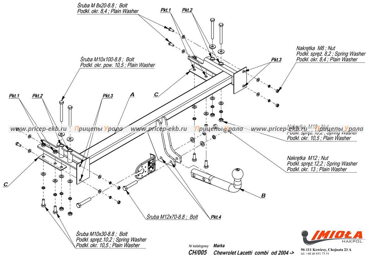 Фаркоп на Chevrolet Lacetti Универсал (IMIOLA CH.005) 2004 - настоящее время