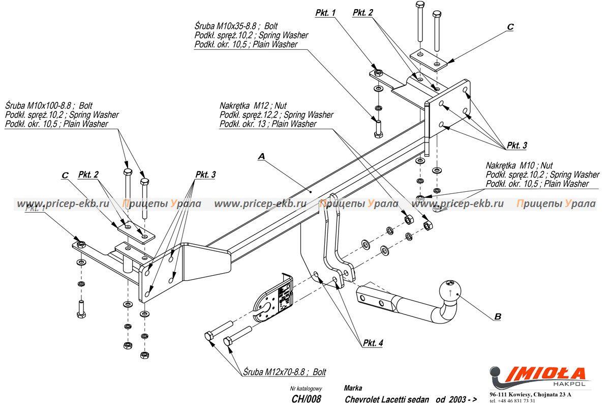 Фаркоп на Chevrolet Lacetti Седан (IMIOLA CH.008) 2003 - настоящее время