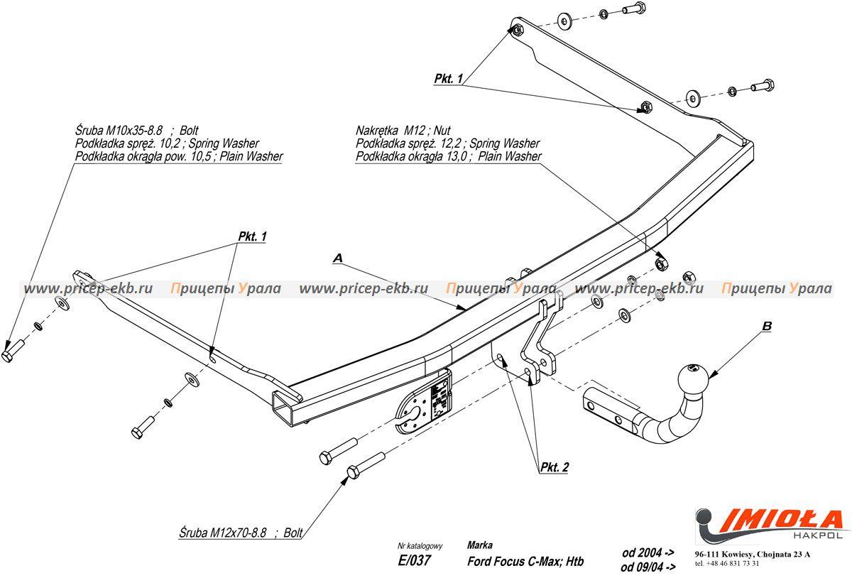 Фаркоп на Ford Focus 2 Хэтчбэк (IMIOLA E.A37) 2004 - 2011 г.