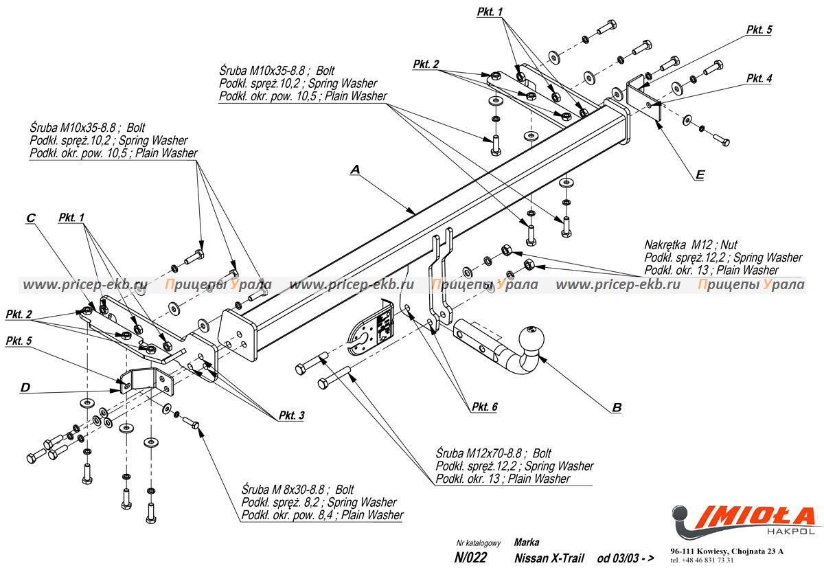 Фаркоп на Nissan X-Trail  (T30) (IMIOLA N.022) 2001 - 2007 г.