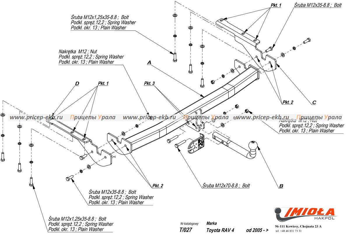 Фаркоп на Toyota RAV4 (IMIOLA T.027) 2006 - 2012 г.