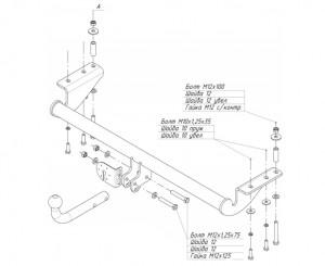 Фаркоп на Geely MK седан (2006-), Geely GC 6 (2014-) (Bosal 9001-A)