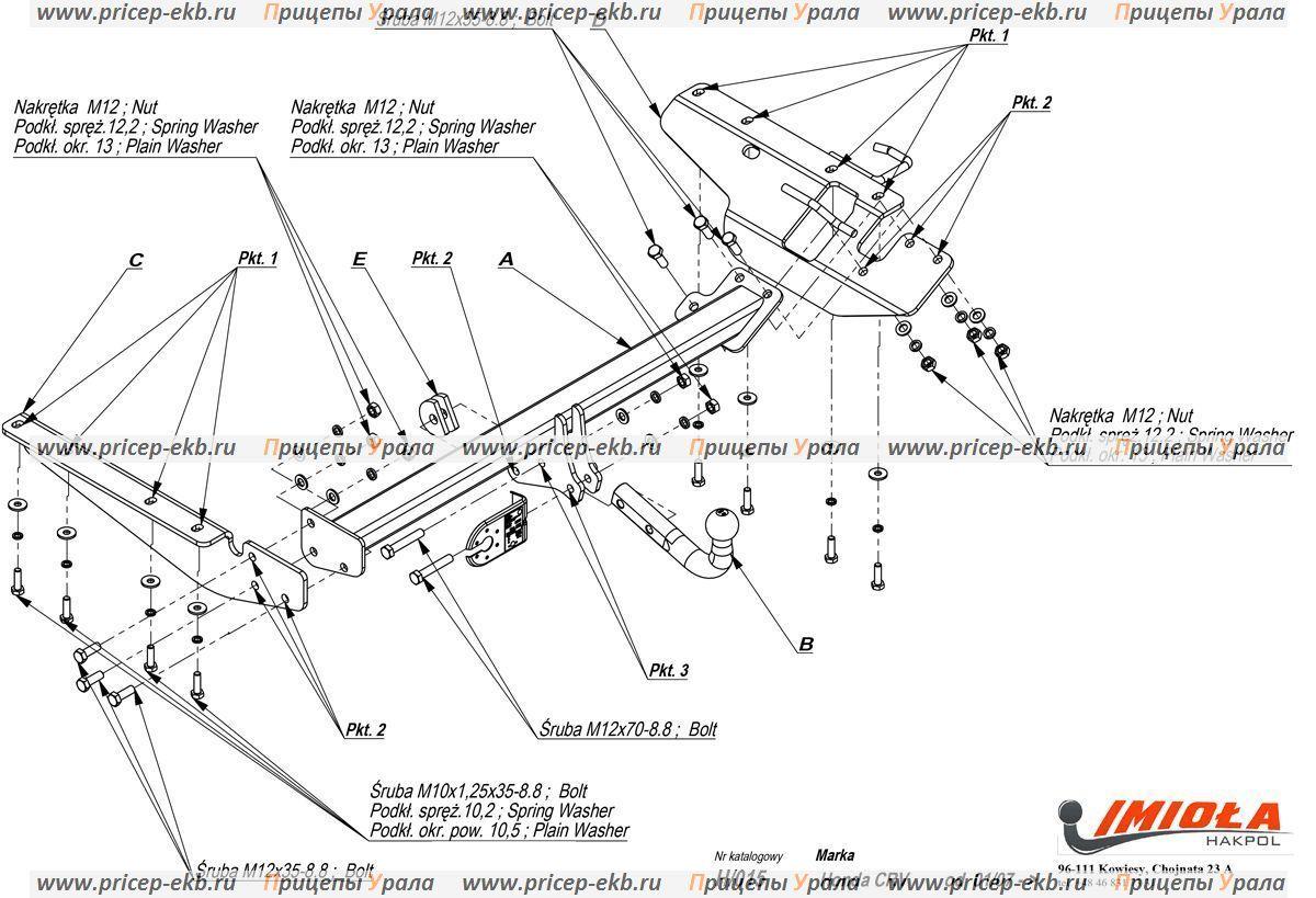Фаркоп на Honda CR-V (IMIOLA H.015) 2007 - 2013 г.