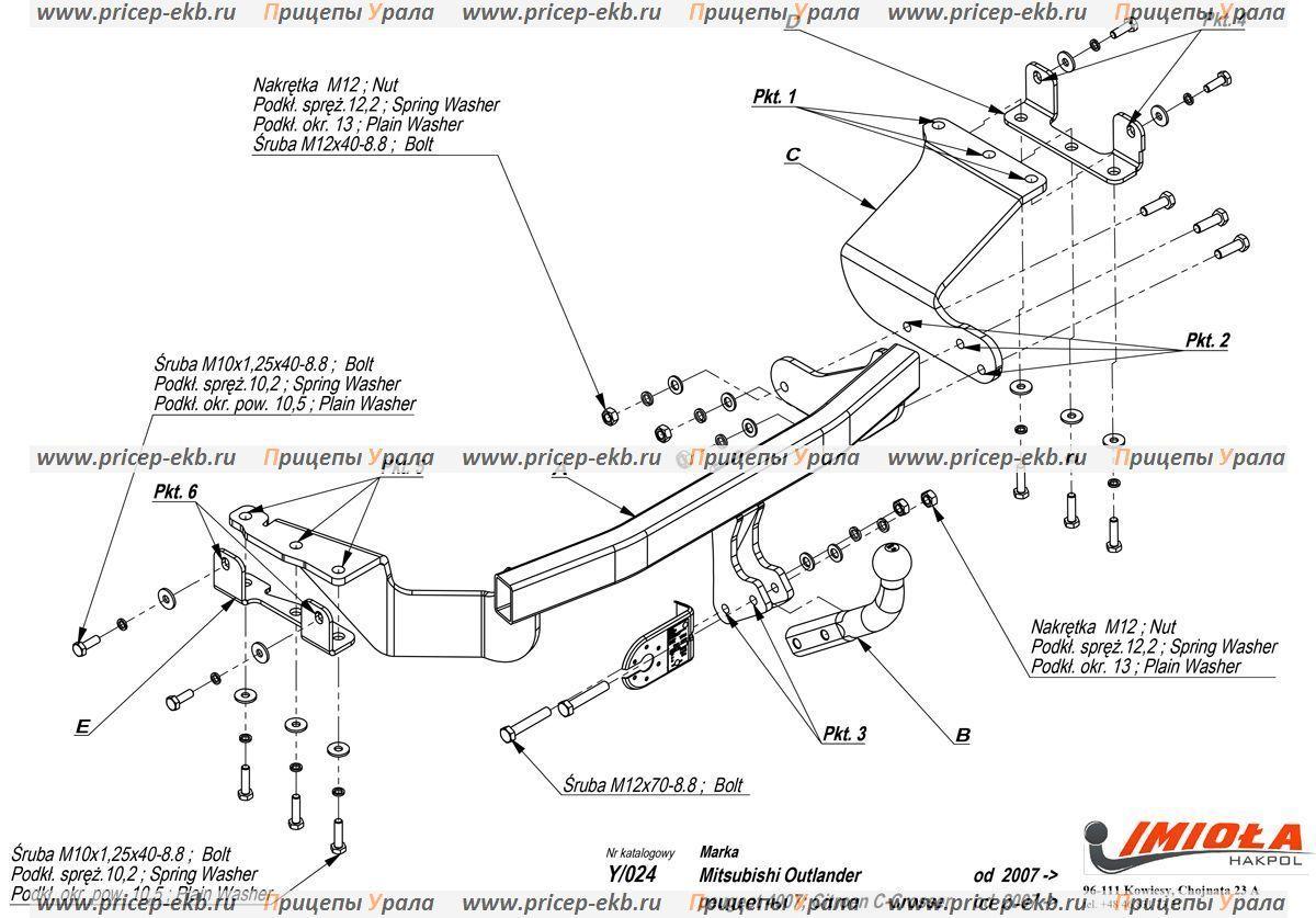 Фаркоп на Mitsubishi Outlander XL (IMIOLA Y.024) 2007 - 2012 г.