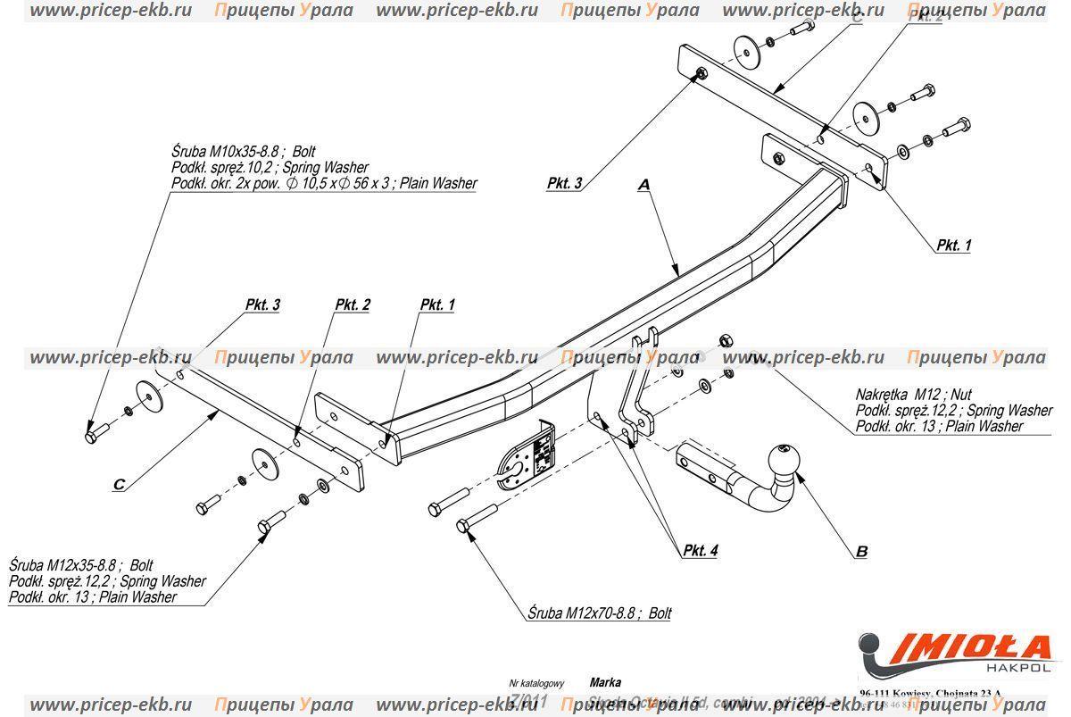 Фаркоп на Skoda Octavia 2 Седан(лифтбек)А5,универсал (IMIOLA Z.011) 2004 - 2013 г.
