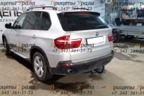 Фаркоп на BMW X5 (2007 — 2013 ), BMW X6 (2008 — ) (Лидер-Плюс B204-A)