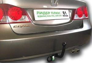 Фаркоп на Honda Civic Седан (2006- ) (Лидер-Плюс H103-A)