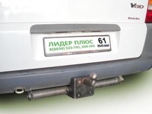Фаркоп на Mercedes Vito (638) фургон (1999-2003) (Лидер-Плюс M202-F)