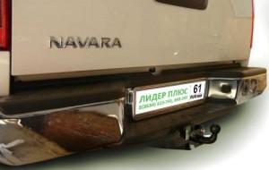 Фаркоп на Nissan Navara Double Cab (со ступенькой) (2005-) (Лидер-Плюс N107-F)