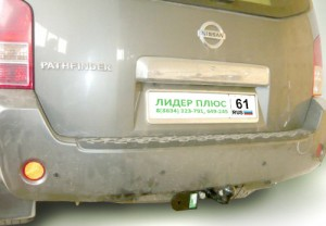 Фаркоп на Nissan Pathfinder 3 (2004 - 2014) (Лидер-Плюс N108-F)