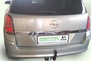 Фаркоп на Opel Astra H Caravan универсал (2004-) (Лидер-Плюс O107-A)