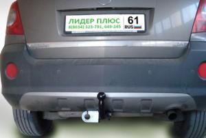 Фаркоп на Opel Antara (2006-2013) (Лидер-Плюс O108-A)