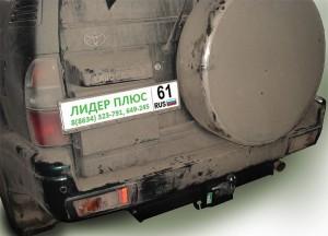 Фаркоп на Toyota Land Cruiser (90) 5 Дверей (1996-2002) (Лидер-Плюс T109-F)