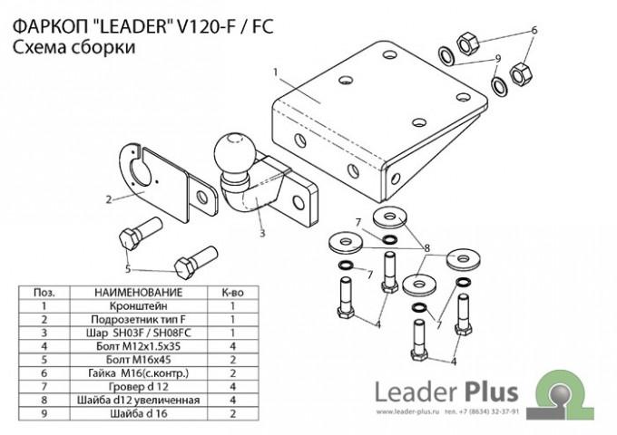 v120-fc-1