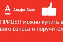 al-fa-bank