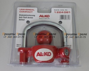 Противоугонное устройство для прицепа Universl Compact (AK7-300)