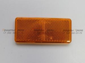 Отражатель оранжевый прямоугольный