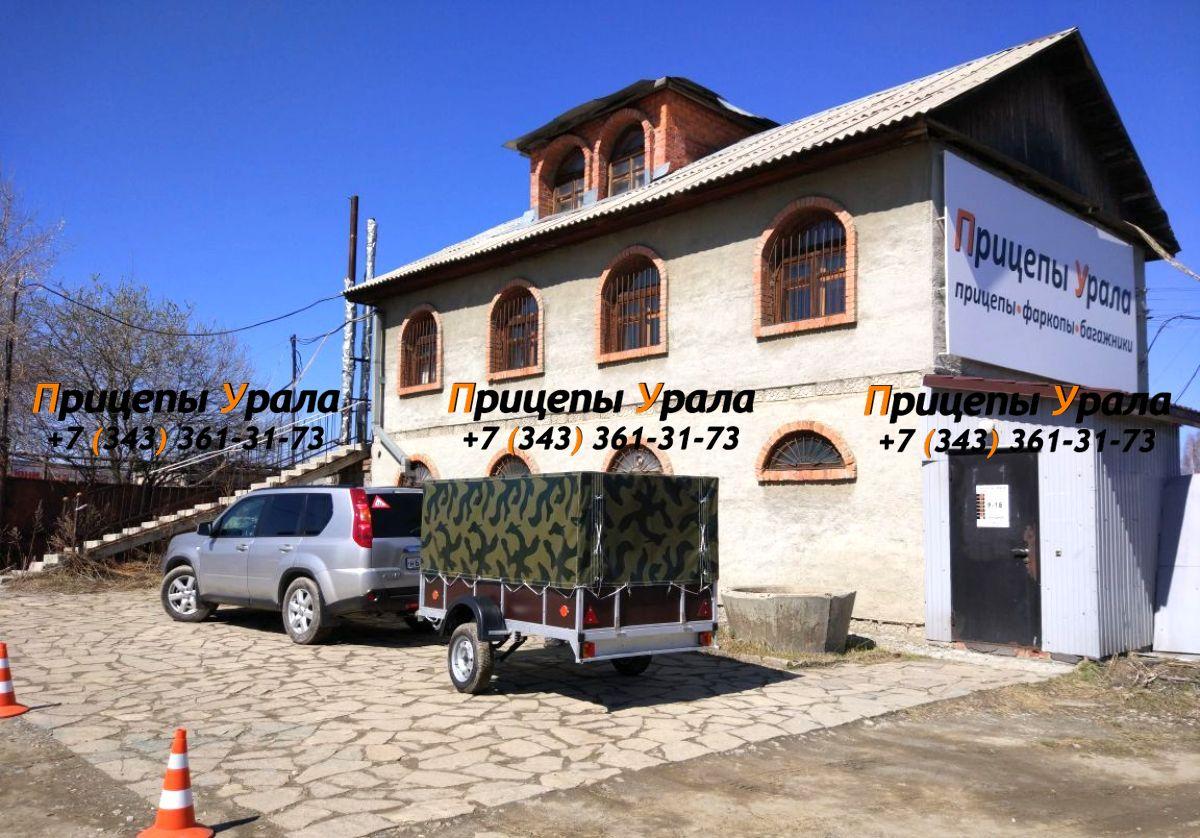 Прицеп Спец 718725 (Воронеж)