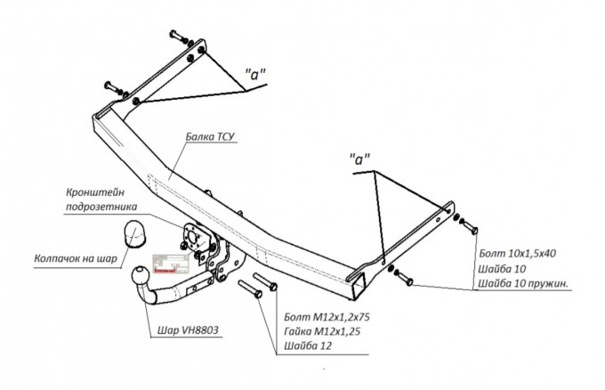 Фаркоп на Skoda Octavia II лифтбек (А5) (2004-2013), Octavia III лифтбек (А7) (2013-) (Bosal 1918-ANP)
