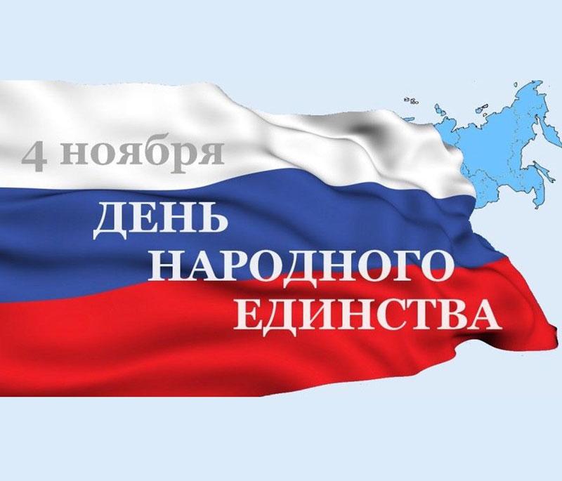 """График работы на праздничные дни !!!! !!!! Компания """"Прицепы Урала"""""""