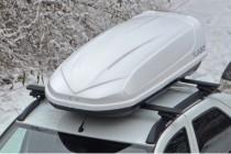 Автобокс Avatar YUAGO (460 л.) (Euro Lock) Серый