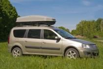 Автобокс Antares YUAGO (580 л.) (Euro Lock) Серый