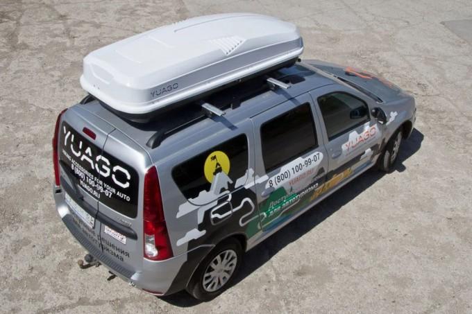 Автобокс Antares YUAGO (580 л.) (Euro Lock) Белый