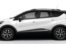 Рейлинги для Renault Kaptur (2016- ) серые
