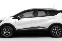 Рейлинги для Renault Kaptur (2016- ) серебристый пластик