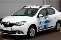 Рейлинги для Renault Logan (2014-) серые